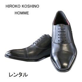 HIROKO KOSHINO ビジネスシューズ メンズ ビジネスシューズ ビジネスシューズ ストレートチップ 革靴【レンタル】