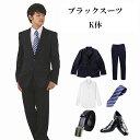 【レンタル】レンタルスーツ スーツ レンタル 大きいサイズ 入学式 卒業式 入園式 卒園式 結婚式 レンタル スーツ ブ…