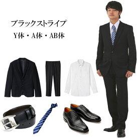 【レンタル】レンタルスーツ スーツ レンタル 入学式 卒業式 入園式 卒園式 結婚式 レンタル スーツブラックストライプスーツ