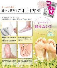足の臭い・ガサガサ角質に♪送料0円!☆【1回分】足の角質