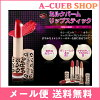 Choose from JOYCOS ミルクバームリップスティック / contents / 3.4 g × 1 point-rich color all 18 species!, Hollywood Celebrity favorite color too! Hopegirl Milky Balm Lipstickfs3gm