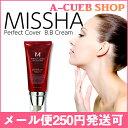 【MISSHA】ミシャ エム パーフェクトカバー BBクリーム 内容量:50ml 選べる2色(21/23) SPF42/PA+++ エイジングケア 保…