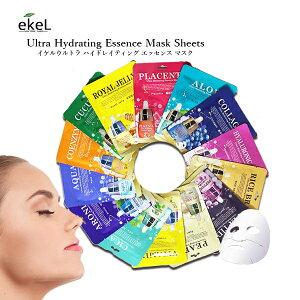 【EKEL シートマスク 大容量 20枚セット マスクパック】 フェイスパック シートパック イケル 韓国コスメ スキンケア Ekel Ultra Hydrating Essence Mask Sheet ekel メール便 送料無料