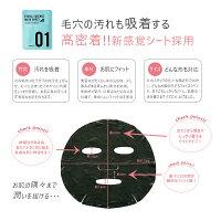 お肌の状態にあわせて使い分ける10種類のパックシートマスクです。