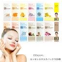 【ダーマル DERMAL シートマスク マスクパック 100枚セット レビュー1万3千件以上】 40種 選べる10種【シートパック 1…