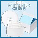 【2個セット】3CE ホワイトミルククリーム ウユクリーム STYLENANDA 内容量:50ml 保湿クリーム パッチテスト済み 【…