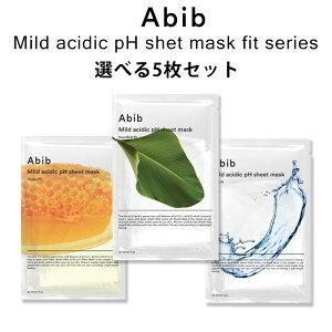 Abib アビブ 弱酸性phシートマスク フィット 3種類から1種類選べる 5枚セット アクア 柚子 ハニー ドクダミ ハートリーフ 韓国コスメ 韓国パック メール便 送料無料