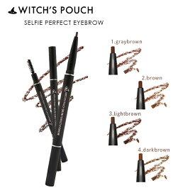 【ウィッチズポーチ】セルフィー パーフェクト アイブロウ 全4種 【韓国コスメ アイブロウ 眉 マスカラ】【Witch's Pouch】【ギフト プレゼント 2020】メール便 送料無料