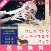 Scandal 클레오파트라 당나귀 밀크 마스크 내용량:10장 세트☆, 「클레오파트라」의 미용법☆♪당나귀 밀크 팩/Cleopatra Donkey mask/