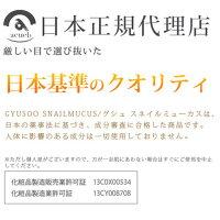 化粧水/乳液/クリーム/ミニSET!【ギフト