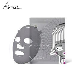 Ariul(アリウル)ムードメーカーマスクchic(シック)1枚 グレー 美容液20g フェイスマスク シートマスクパック