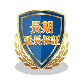 5年延長保証商品金額20万1円〜25万円