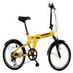HUMMER 自転車 MG-HM206 【smtb-KD】