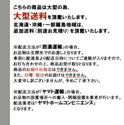 カデルカウンターボード1000cadealcounterboard1000食器棚にも、書棚にもできるシンプルな日本製カウンターボード