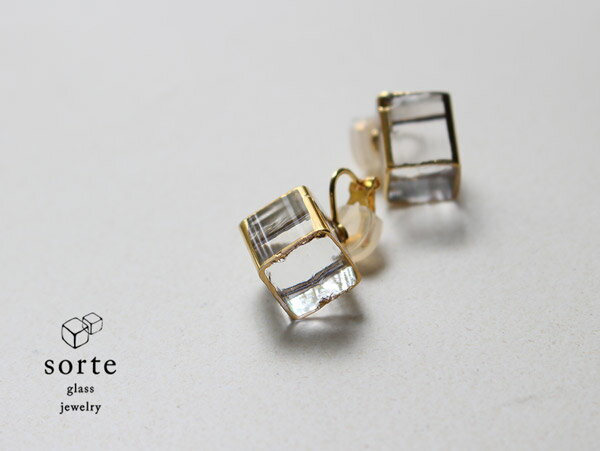 【スマホからエントリーでポイント10倍】sorte glass jewelry イヤリング SGJ-006E ガラスと金の繊細な組み合わせを楽しむイヤリング【クーポン利用で最大1500円OFF】