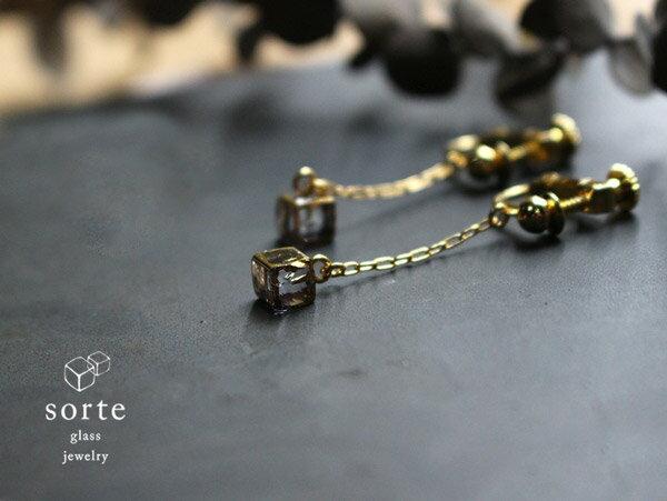 sorte glass jewelry イヤリング SGJ-017E ガラスと金の繊細な組み合わせを楽しむイヤリング
