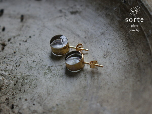 sorte glass jewelry ピアス SGJ-007P ガラスと金の繊細な組み合わせを楽しむピアス