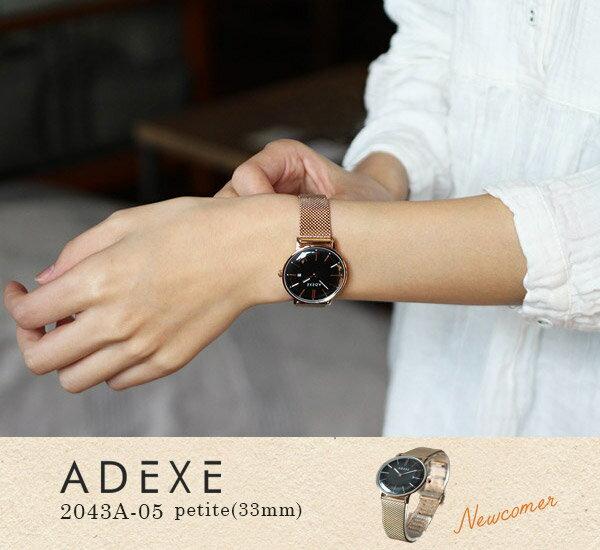アデクス ハッピーナンバーに幸運のメッセージを込めたヨーロッパ発のシンプルで使いやすい腕時計【2043A-05】[バレンタイン プレゼント]