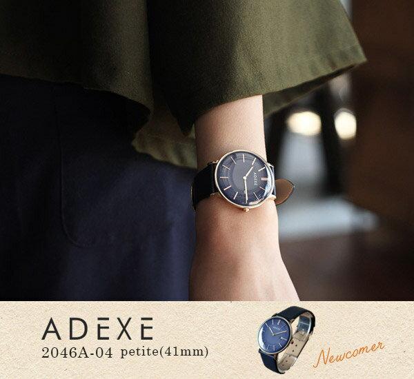 アデクス ハッピーナンバーに幸運のメッセージを込めたヨーロッパ発のシンプルで使いやすい腕時計【2046A-04】[バレンタイン プレゼント]