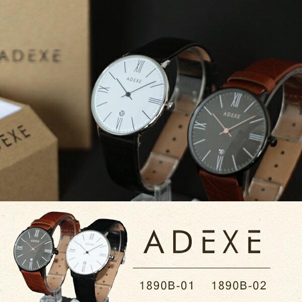 ADEXE ヨーロッパ発のシンプルで使いやすい機能性を追求した腕時計【1890B-01】【1890B-02】[バレンタイン プレゼント]