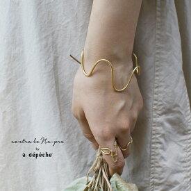 レディースバングル 『イエルト ウェーブ バングル』 ブレスレット メンズ ゴールド 日本製 腕輪 波型 シンプル ユニセックス 軽量 カジュアル ブラス ギフト 大人 マットゴールド ウェーブライン アデペシュ2019aw