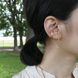 レディースピアス 『イエルト カフス チェーン ピアス』 メンズ チタンポスト ゴールド 日本製 立体 チェーン 純チタン 金属アレルギー対応 軽量 カジュアル 両耳 ブラス 大人 ギフト マットゴールド アデペシュ2019aw