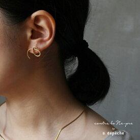 レディースピアス 『イエルト ドローイング ピアス』 メンズ チタンポスト ゴールド 日本製 シンプル 純チタン 金属アレルギー対応 軽量 カジュアル 両耳 ブラス 大人 ギフト マットゴールド アデペシュ2019aw
