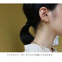 レディースリング『イエルトフープツイストリングカフ』指輪メンズゴールド日本製イヤーカフ11号フリーサイズシンプルユニセックス軽量カジュアルシックブラスギフト大人マットゴールドアデペシュ2019aw『予約受付中』