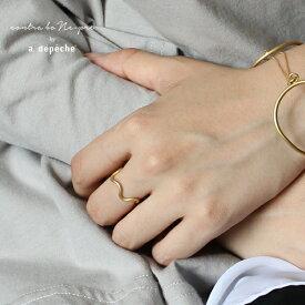 レディースリング 指輪 『イエルト ウェーブ リング カフ』 メンズ ゴールド 日本製 11号 フリーサイズ 波型 イヤーカフ ユニセックス 軽量 カジュアル シック ブラス 大人 マットゴールド ウェーブライン アデペシュ2019aw