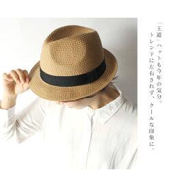 パナマ帽レディース『カジュアルソフトハット』麦わら帽子サマーハット夏ペーパーおしゃれ中折れリボン付きUV・紫外線対策シンプルベージュナチュラルリゾート『予約受付中』