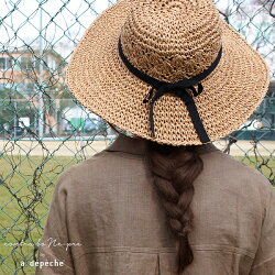レディース麦わら帽子『コースステッチリボンハット』サマーハット夏ペーパー折りたたみおしゃれリボン付きつば広UV・紫外線対策シンプルベージュナチュラルリゾート
