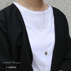 ネックレスペンダント『カイラドロップラリエット』レディースユニセックスメンズシルバー色天然石ストーンラブラドライトエスニックアジアンカジュアル真鍮シックおしゃれギフトアデペシュ2019aw