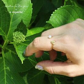『イニシャルリング』指輪 レディース アルファベット フリーサイズ カジュアル きれい目 真鍮 パール プレゼント ギフト マット ゴールド ブラス 英字 モチーフ 頭文字 11号