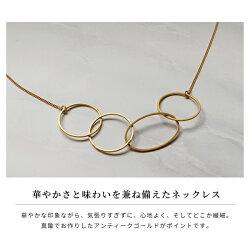 ネックレスレディース『オプティルエリットネックレス』ゴールド華奢モチーフブラス真鍮きれいめカジュアル大人