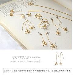 ピアスレディースチェーン『オプティルエリットピアスアメリカンチェーン』ロングゴールドアンティークゴールド華奢おしゃれブラス真鍮花モチーフ日本製きれいめカジュアル両耳