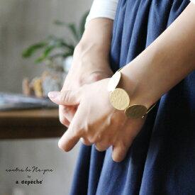 バングル レディース 『ロチカ サークル バングル』太め ゴールド 真鍮 きれいめ 大人カジュアル アクセサリー ブレスレット ブラス 手作り アデペシュ