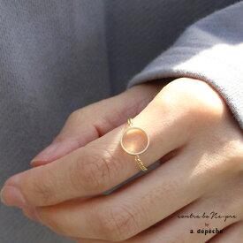 指輪 リング 『ロチカ ホール サークル リング』 レディース ゴールド おしゃれ シンプル チェーン 11号 幾何学 ブラス 丸 円 モチーフ サークル 日本製 アデペシュ