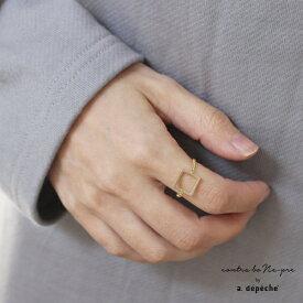 指輪 レディース 『ロチカ ホール スクエア リング』 11号 リング ゴールド おしゃれ シンプル チェーン 幾何学 ブラス 四角 正方形 モチーフ スクエア 日本製 アデペシュ