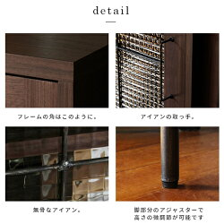 食器棚ガラス棚『カデルスライドガラスキャビネットローウォールナット』木製キャビネットアデペシュナチュラル戸棚引き戸本棚収納家具日本製アイアンロータイプモダンインダストリアル幅90cm