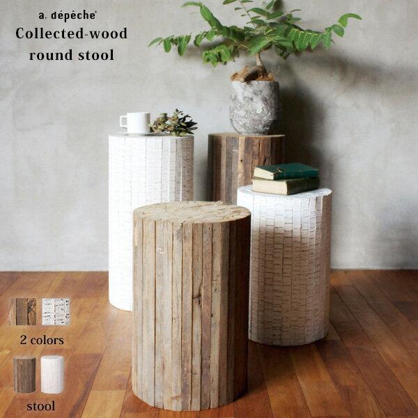 コレクトウッド ラウンドスツール Collected-wood round stool 木製の椅子 花台として、スツールとして、ディスプレイ用として。『送料無料』