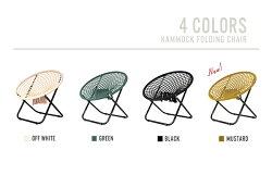 ハンモックチェアー『ハンモックフォールディングチェア』室内アウトドア送料無料椅子インダストリアルハンモックチェア北欧西海岸カフェ風折りたたみハンモックロープネット網おしゃれ