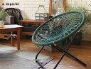 [クーポン利用可]hammock folding chair ハンモックフォールディングチェアアウトドアな雰囲気も楽しめる折りたたみチェア【送料無料】