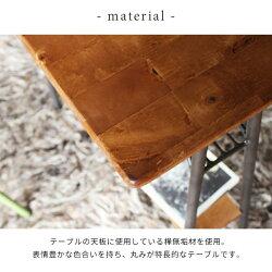 coryreart-diningtable1100コリルアートダイニングテーブル1100