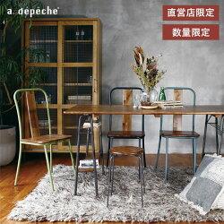 コリルアートダイニングテーブル1500
