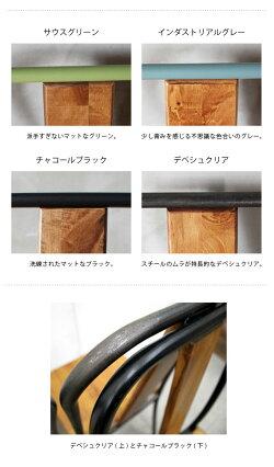 アデペシュコリルチェア木製アイアン脚アームレス幅43.5cm座面高さ44cmブラックスチールグレーグリーンa.depechecoryre復刻020-CRR-CHR送料無料数量限定予約受付中