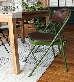 折りたたみ椅子『ダイレクトチェアPUレザー』パイプ椅子おしゃれ送料無料折り畳みレザー合成皮革ブラウン黒チェアーダイニングチェアインテリアモダンインダストリアル大人デザイン北欧『予約受付中』