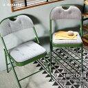 パイプ椅子 ファブリック 『ディレクト チェア ヘリンボーン』 おしゃれ 送料無料 折りたたみ 椅子 椅子 折り畳み 布 チェアー ダイニングチェア インテリア モダン インダストリアル 大人 織り柄