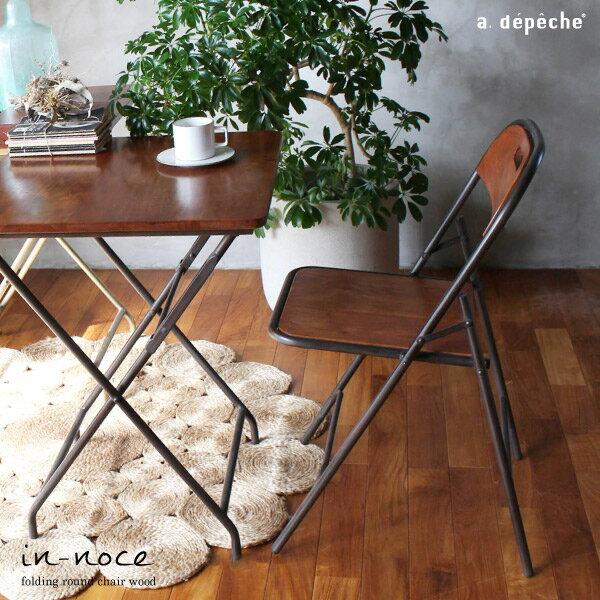 折りたたみ イス 木製 『インノーチェ フォールディング ラウンド チェア ウッド』 パイプ椅子 コンパクト 送料無料 椅子 北欧 おしゃれ 来客用 カフェ ダイニング アカシア スチール アイアン メンズライク ナチュラル インダストリアル アデペシュ