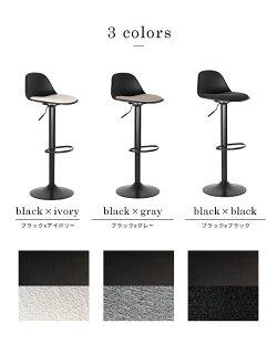 カウンターチェア北欧『ノーエフピーカウンターチェア』背もたれ付き椅子おしゃれ昇降高さ調整ハイカフェバーチェアFRP頑丈丈夫樹脂製プラスチック布ファブリックブラック黒アームレス送料無料『予約受付中』