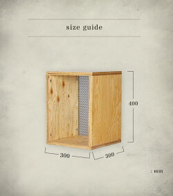 ボックス収納『プロックDIYクラフトボックスシェルフ300』箱木製おしゃれDIYボックスシェルフ組み立てディスプレイシェルフ木本オープンラック飾り棚キューブボックス北欧40cm30cmdiy